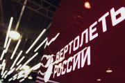 """Холдинг """"Вертолеты России"""" наладит в Бурятии производство самолетов для региональной авиации"""