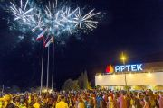 """15 пермских школьников получили путевки в """"Артек"""" благодаря успешному участию в олимпиаде """"Звезда"""""""