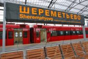 """Терминал """"Аэроэкспресса"""" в """"Шереметьево"""" собрались вернуть на Савеловский вокзал"""