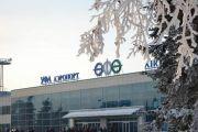 """Террористы"" в аэропорту Уфы захватили самолет Airbus"