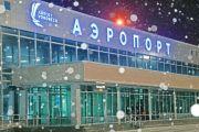 Два самолета из Москвы не могут сесть в Воронеже из-за метели