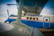 Авиакомпании Оренбуржье исполняется пять лет