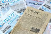 """Корпоративной газете """"Старт"""" ульяновского авиазавода - 40 лет"""