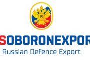 Рособоронэкспорт представит экспортные новинки на выставке KADEX-2018 в Казахстане