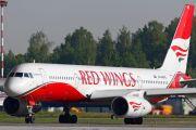Самолет авиакомпании Red Wings экстренно приземлился в Уфе из-за возгорания двигателя