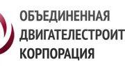 ОДК и ВИАМ подписали соглашение о сотрудничестве в области аддитивных технологий