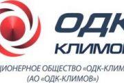 Росавиация сертифицировала цифровой блок автоматического регулирования и контроля БАРК-6В