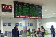 Аэропорты просят тишины