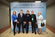 Российская авиационная медицина требует перемен