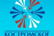 Выполнение рейсов на Санкт-Петербург по средам