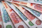 Приаэродромная застройка: нижегородский аэропорт неправомерно брал плату