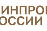 ГСС И Adria Airways. Подписание соглашений: на 15 SSJ100 и совместное предприятие по ТОиР