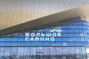 Росавиация сообщила о новых авиаинцидентах в аэропорту Перми