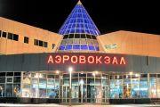В Ханты-Мансийске экстренно сел летевший в Москву самолет