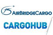 """Авиакомпания """"ЭйрБриджКарго"""" и компания CargoHub заключили соглашение о внедрении платформы CargoClaims"""