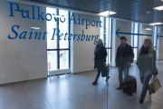 Пулково признали самым комфортным аэропортом в России