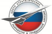 EuroUSC Italia выступит с презентацией на конференции Беспилотная авиация - 2019, которая пройдет в Москве 18-19 апреля 2019 года