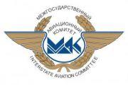 26.02.2019 на аэродроме Шереметьево произошло авиационное происшествие с самолетом Gulfstream G200 4K-AZ88 Silk Way Business Aviation