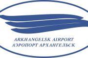 Полеты Boeing 737 Max 8 в аэропорт Архангельска не запланированы