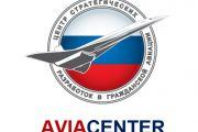 """Международный опыт использования коммерческих БАС будет представлен на конференции """"Беспилотная авиация - 2019"""""""