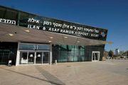 """Использование основных систем SITA в новом аэропорту Израиля """"Рамон"""" обеспечило бесперебойную работу комплекса с момента открытия"""
