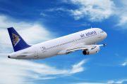 Самолеты между Нур-Султаном и Стамбулом будут летать дважды в день