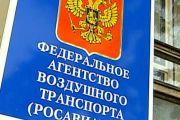 Росавиация запросила в МАК результаты сертификационных испытаний SSJ-100