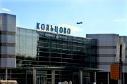 Вылет SSJ-100 из Екатеринбурга в Новый Уренгой задерживается на несколько часов из-за неполадки
