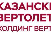 """""""Вертолеты России"""" представили на Paris Air Show 2019 концепт модернизированного Ансата"""