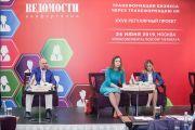 """""""Швабе"""" - эксперт летнего HR-Форума 2019"""