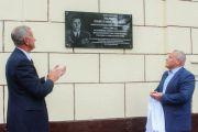 В поселке Управленческий открыли мемориальную доску кадровому работнику авиапрома Павлу Маркину