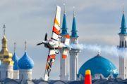 ГК ОрВД получила благодарность за содействие в организации Чемпионата мира по авиагонкам Red Bull Air Race
