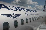 """""""Аэрофлот"""" в июне 2019 года стал самой пунктуальной авиакомпанией в Европе"""