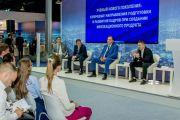 """ЦАГИ провел панельную дискуссию """"Ученый нового поколения"""" на МАКС-2019"""