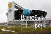 Председатель Правительства Российской Федерации Дмитрий Медведев в режиме телемоста открыл новый Укрупненный центр ЕС ОрВД в Новосибирске