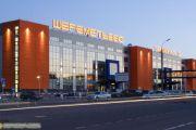 """""""Ведомости"""": Шереметьево заняло восьмое место в рейтинге крупнейших аэропортов Европы"""
