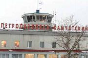 В новогодние праздники более 21 тыс. пассажиров воспользовались услугами аэропорта Петропавловска-Камчатского