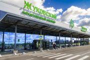Курилки в аэропорту Жуковский могут появиться после 2021 года