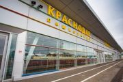 Завершена подготовка технического задания на проектирование нового терминала краснодарского аэропорта