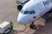 """Авиакомпания """"Аврора"""" запустила новую программу подготовки авиационных специалистов для студентов ДВФУ"""