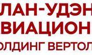 """""""Вертолеты России"""" передали ГТЛК семь вертолетов Ми-8АМТ"""