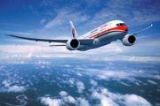 В России начал действовать запрет на чартерные рейсы в Китай
