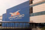 """Росавиация сертифицировала аэродром аэропорта """"Храброво"""" по II категории ICAO"""