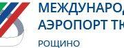 """""""Авиакомпания АЛРОСА"""" запускает новый рейс в Тюмень"""