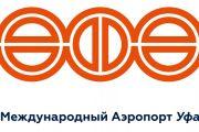 """В июне авиакомпания """"Победа"""" открывает рейсы из Уфы в Анапу"""