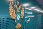 ФАС будет мониторить стоимость авиабилетов на фоне ограничения авиасообщения