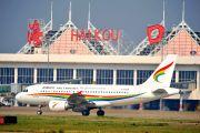 Аэропорт Мэйлань на Хайнане возобновил ежедневные рейсы в Гонконг