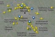 Интенсивность движения в верхнем воздушном пространстве РФ в январе-марте 2020 года незначительно увеличилась