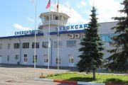 Аэропорт в Чебоксарах возобновит деятельность с 1 июня