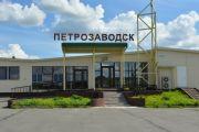 """В аэропорту """"Петрозаводск"""" появились мобильные пункты санобработки"""